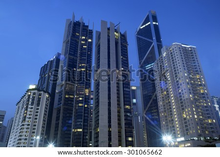 Morden office in downtown Kuala Lumpur at twilight - stock photo