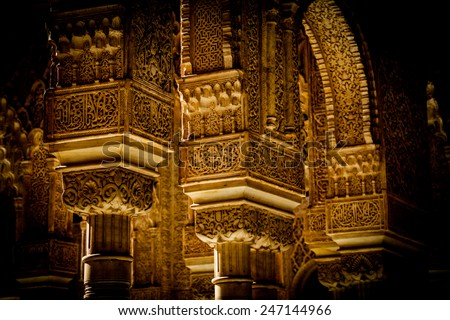 Moresque ornaments from Alhambra Islamic Royal Palace, Granada, Spain. 16th century. - stock photo