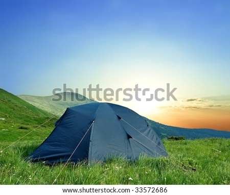 morning in a hike - stock photo