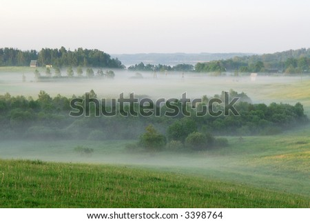 Morning in the spring in village - stock photo