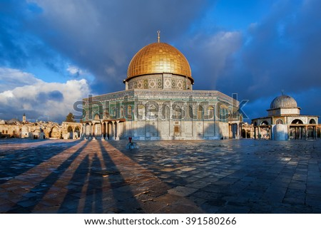 Morning ray shines on Dome of the Rock in Jerusalem, Palestine - stock photo