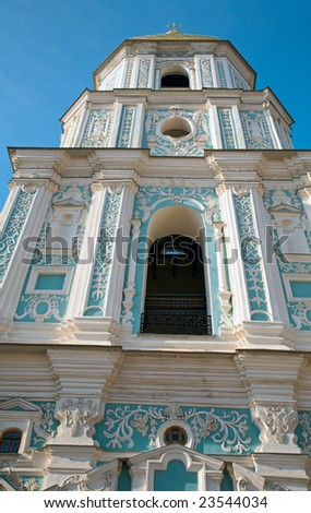Morning Saint Sophia Cathedral belfry building view. Kiev-City centre, Ukraine. - stock photo