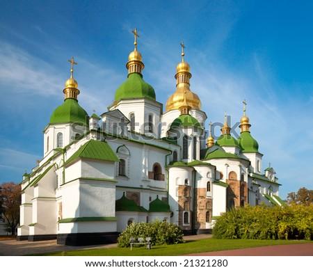 Morning Saint Sophia Cathedral church building view. Kiev-City centre, Ukraine. - stock photo