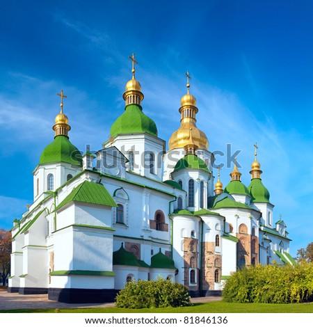 Morning Saint Sophia Cathedral church building view. Kiev-City centre, Ukraine. Three shots composite picture. - stock photo