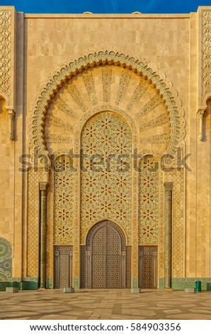 Moroccan Tile Pattern Riad Fes Morocco Stock Photo