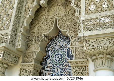 Moroccan Architecture, Putrajaya Malaysia, Asia. - stock photo