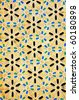 Moroccan ceramic tiles - stock photo