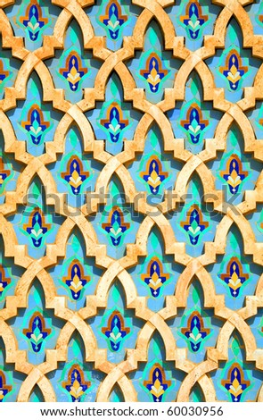 Moroccan ceramic tiles - stock photo