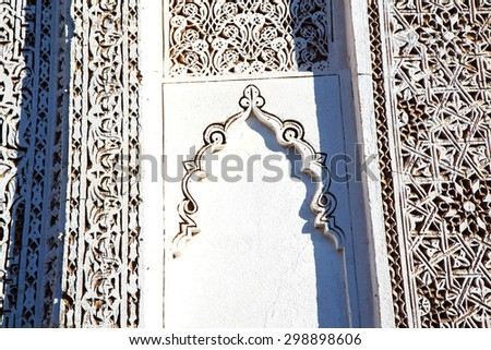 moroccan old wall and brick in antique city - stock photo