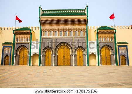 Moroccan palace at fez in morocco - stock photo