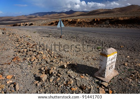 Moroccan road in Middle Atlas Mountains, Africa - stock photo