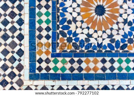 Fine 16X32 Ceiling Tiles Big 18 Inch Floor Tile Regular 18 X 18 Ceramic Tile 20 X 20 Floor Tile Patterns Young 24 X 24 Ceiling Tiles Gray3 X 12 Subway Tile Moroccan Tiles Traditional Arabic Patterns Ceramic Stock Photo ..