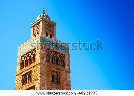 Moroccan tower - stock photo