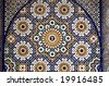 Morocco, Marrakesh, mosaic in a palace - stock photo