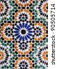 Morocco Marrakesh Typical old colorful Arabesque - Mauresque glazed ceramic wall  tiles - stock photo