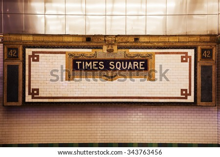 mosaic at Times Square Subway Station in Manhattan, New York City - stock photo