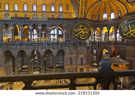 Mosaic interior in Hagia Sophia at Istanbul Turkey - architecture background - stock photo