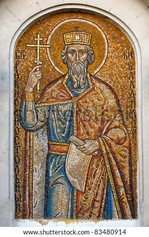 Mosaic of St. Prince Vladimir.  Orthodox church in Sevastopol Ukraine - stock photo