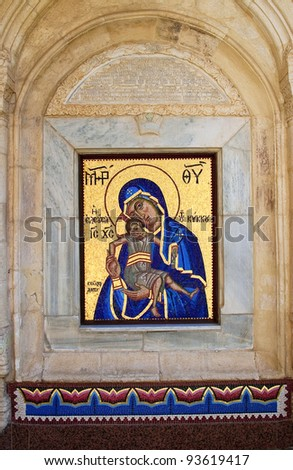 Mosaic of Virgin Mary and Jesus Christ in Cyprus - stock photo