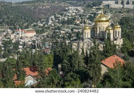 Moscovia Monastery, Ein Kerem village, Jerusalem, Israel - stock photo