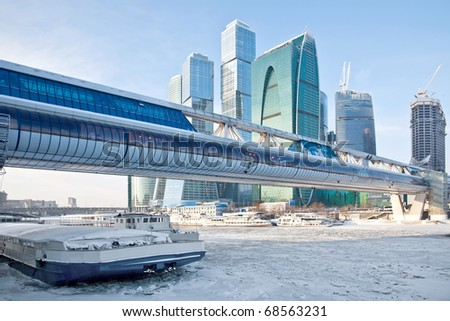 Moscow - stock photo