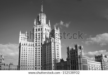 Moscow Apartment house on the Kotelnicheskaya Embankment Tinkers Built in 1938-1952 black and white photo - stock photo