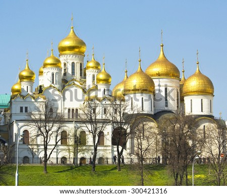 MOSCOW - APRIL 20, 2014: Annunciation and Assumption cathedrals of Moscow Kremlin, built in 15 century.  - stock photo