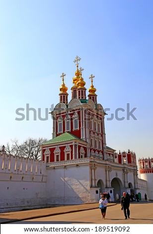 MOSCOW - APRIL 19: Celebrating Easter in the Novodevichy Convent on April 19, 2014 in Moscow - stock photo