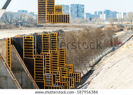 MOSCOW - APRIL 17: Construction site on april 17, 2014 in Moscow, Russia. Urban construction is at a faster pace in Russia. - stock photo