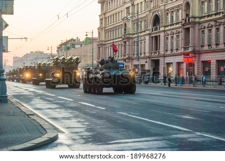 MOSCOW - APRIL 29: Evening rehearsal for the Victory Parade dedicated to the 69 anniversary of the Victory in the World War II, April 29, 2014, Moscow. Military vehicles move through Tverskaya street.