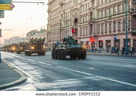MOSCOW - APRIL 29: Evening rehearsal for the Victory Parade dedicated to the 69 anniversary of the Victory in World War II, April 29, 2014, Moscow. Military vehicles move through the city streets.