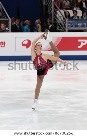 """MOSCOW - APRIL 30:Jenna McCorkell competes in single ladies free figure skating at the 2011 World Championship on April 30, 2011 at the Palace of sports """"Megasports"""" in Moscow, Russia. - stock photo"""