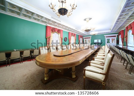 Gossovet stock photos royalty free images vectors for Table moscow