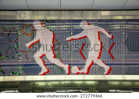 MOSCOW - APRIL 10: New metro station Spartak, open August 27, 2014. RUSSIA, MOSCOW, APRIL 10, 2015 - stock photo