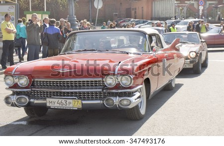 MOSCOW - APRIL 27, 2014: retro car cadilac eldorado on rally of classical cars, organized by Russian Club of Classical Autocars on Theatre square.