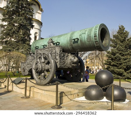 MOSCOW - APRIL 20, 2014: Tsar-cannon (king cannon) inside Moscow Kremlin fortress, has been built in 1586. - stock photo