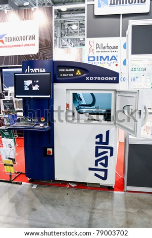 MOSCOW - APRIL 19: X-ray inspection system at the international exhibition of  electronic industry ExpoElectronica, ElectronTechExpo, LEDTechExpo on April 19, 2011 in Moscow - stock photo
