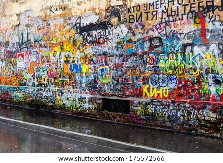 MOSCOW, ARBAT, RUSSIA .OCT 28,2013. Tsoi wall in Arbat district. All the Victor tsoi fans keep posting writes on this wall to remember their hero.It s located in a bylane of the famous street Arbat. - stock photo