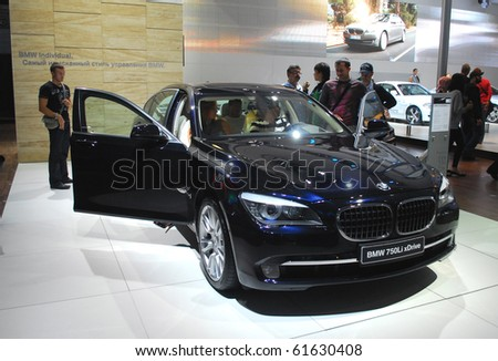 MOSCOW - AUG 26: BMW  The Moscow international motor show 2010 on August 26, 2010 in Moscow, Russia. - stock photo