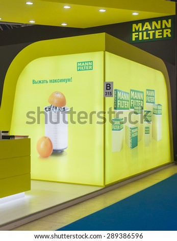 MOSCOW-AUGUST 26, 2013: Booth of filters the brand MANN FILTER at the International Trade Fair Automechnika