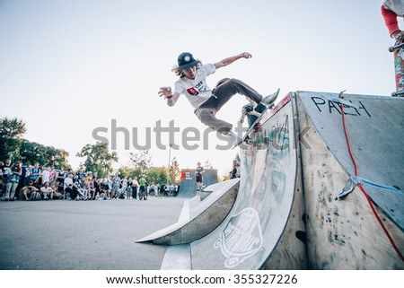 MOSCOW - 8 AUGUST, 2015 : Festival Faces & Laces 2015 took place at famous Gorky Park and gathered thousands of young people and hundreds of brands - stock photo
