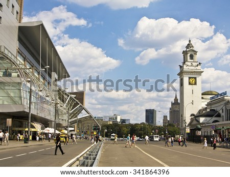 "MOSCOW - AUGUST 14, 2010: Kievsky railway station, has been built in 1918 year and trading centre ""European"", has been built in 2002. - stock photo"