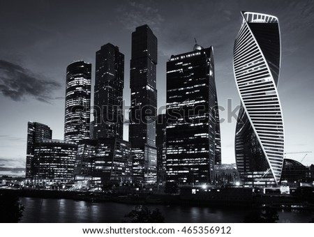 MOSCOW - August 04 2016: Moscow-city. Moscow International Business Center at night, Russia