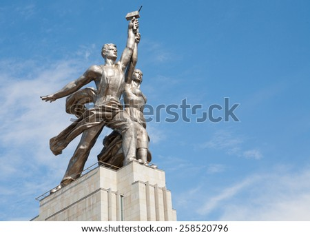 MOSCOW - AUGUST 04: Rabochiy and Kolkhoznitsa sculpture on Prospect Mira street on August 4, 2014 in Moscow.