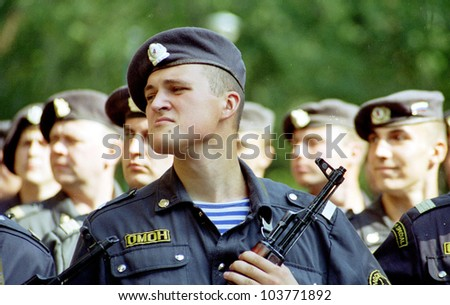 MOSCOW - AUGUST 6:  Russia's elite OMON special police force practice an assault at a training ground in Moscow, Russia, on Sunday,  August 6, 2000.