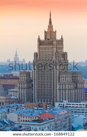 MOSCOW-  AUGUST 30, 2012: Russian Federation Ministry of Foreign Affairs skyscraper building in Moscow center, Russia, aerial view - stock photo