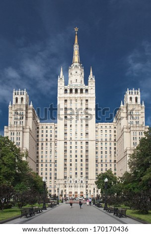 MOSCOW -Â?Â? 30 AUGUST 2012: Stalin skyscraper building in Kudrinskaya square, Moscow center, Russia - stock photo