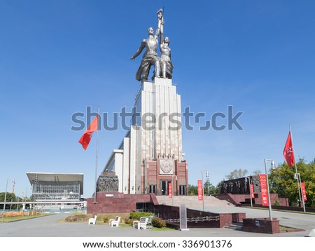 Moscow - August 24, 2015: Worker and Collective Farm - a monument of monumental art and the museum of the Soviet Union in Moscow on August 24, 2015, Moscow, Russia