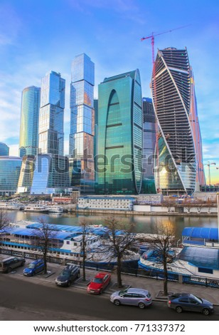 Moscow business center and cars on pavement