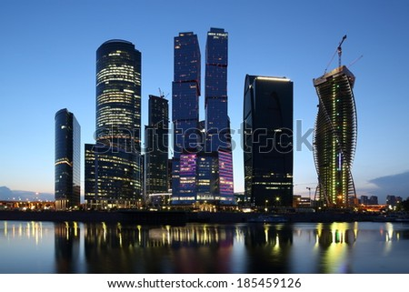 Moscow City at night - stock photo